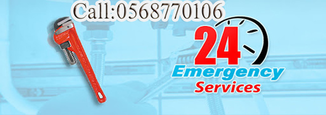 24 Hours Call For Emergency Plumber Service